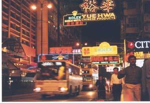 noc v Hong Kongu
