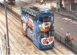 tramvaj Hong Kong