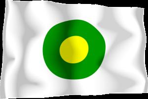 první vlajka Království Redonda (asi 1949 - 1980)