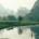 Pokud se rozhodnete cestovat zHong-Kongu přes Kanton na sever (a nebo obráceně, že), máte dobrou příležitost navštívit opravdovou čínskou turistickou lahůdku. Město Jang-šuo na řece Li je umístěno vneuvěřitelné krajině, […]