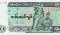 """Barma stále není standardní zemí a týká se to i jejího peněžního systému. Národní měnou jsou čáty (v anglické transkripci """"kyat""""). Vsoučasné době existují pouze papírové banky, na trhu necirkulují […]"""