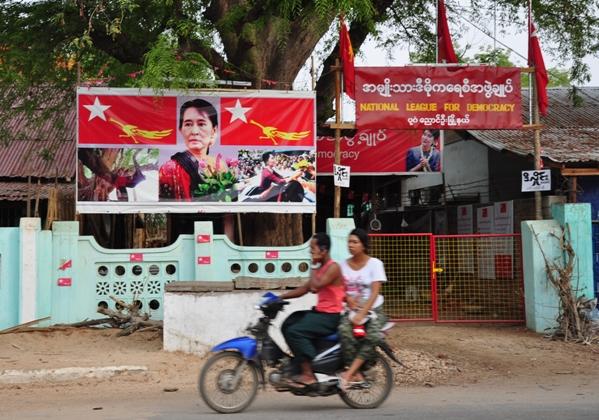 NLD v Baganu